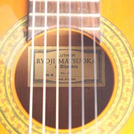 Matsuoka Ahambra MS-45