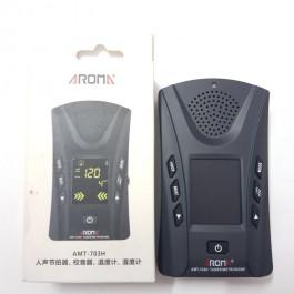 AROMA AMT-703H